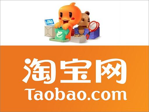 Hướng dẫn đăng ký tài khoản Taobao.com