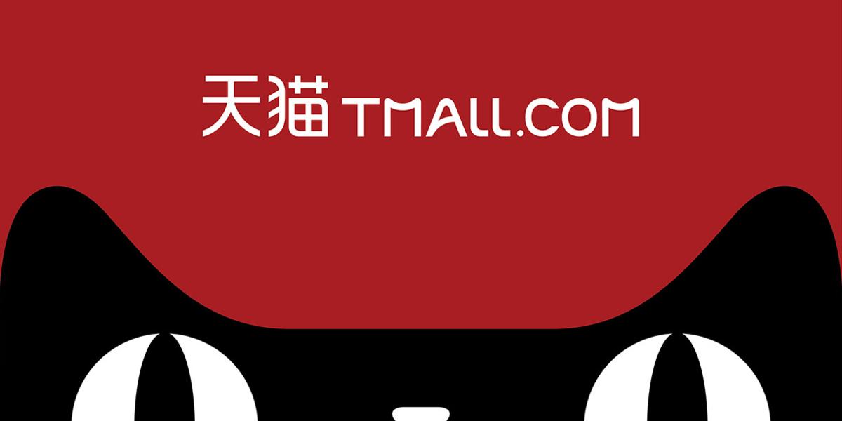 Link Shop uy tín trên trang Tmall.com